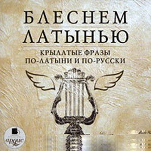 книга узлов эшли на русском